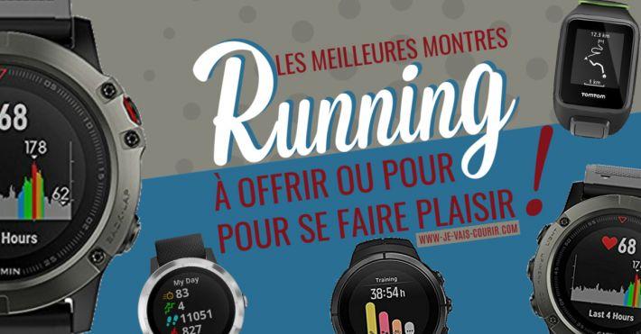 Montres GPS running à offrir en cadeau à un ami runner